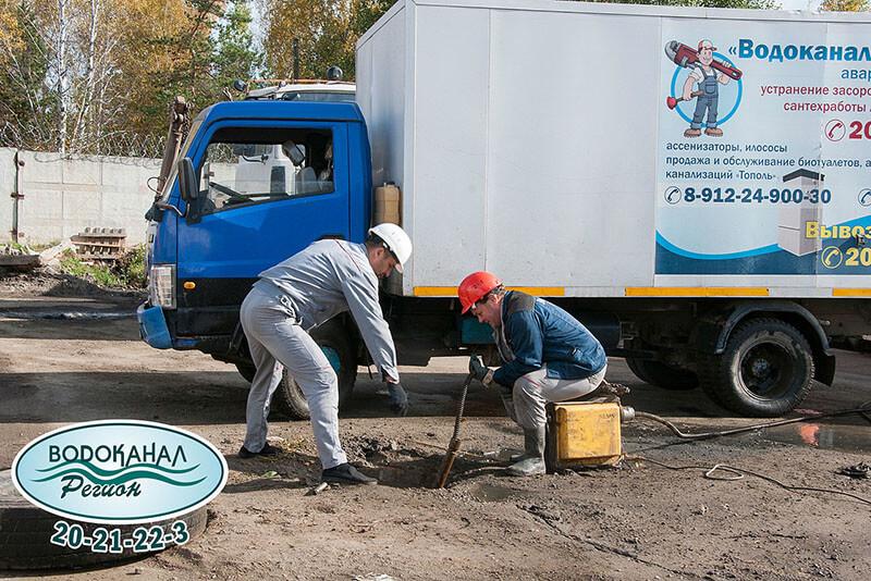 Гидродинамическая прочистка канализации в Екатеринбурге