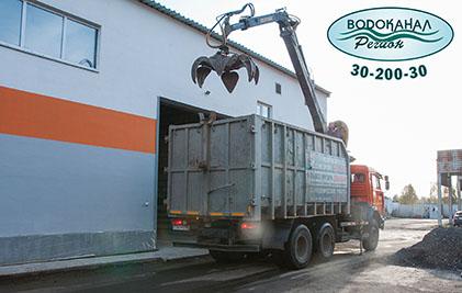 Вывоз строительного мусора грейфером (грейферным захватом) в Екатеринбурге